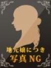米子市皆生温泉のソープランドclubM -クラブエム- 本日出勤 ミイナさんの画像