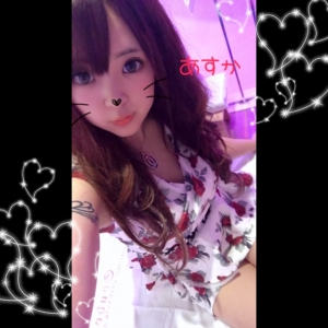 米子市皆生温泉のソープランド clubM -クラブエム- Mのつぶやき こんちわ♡画像