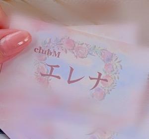 米子市皆生温泉のソープランドclubM -クラブエム-の写メ日記 ♡♡♡画像