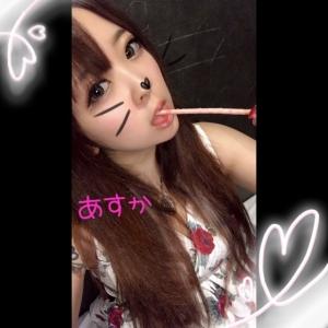 米子市皆生温泉のソープランド clubM -クラブエム- Mのつぶやき おはよ☆画像