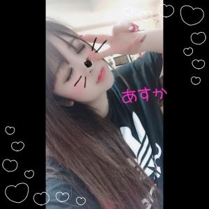 米子市皆生温泉のソープランド clubM -クラブエム- Mのつぶやき おやすみ☆画像