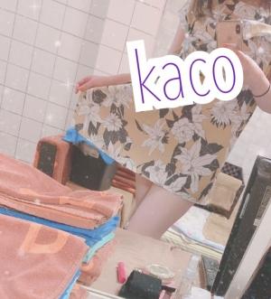 米子市皆生温泉のソープランド clubM -クラブエム-の写メ日記 おはおはん♡♡画像