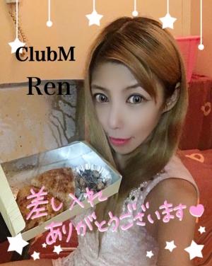 米子市皆生温泉のソープランド clubM -クラブエム- Mのつぶやき おれいです☆れん画像