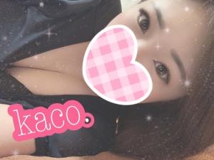 米子市皆生温泉のソープランド clubM -クラブエム- Mのつぶやき おはおはん♡画像