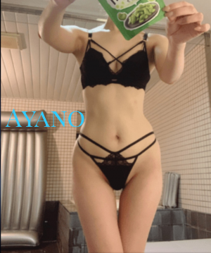 米子市皆生温泉のソープランド clubM -クラブエム-の写メ日記 祝賀2021年٩(●˙▽˙●)۶画像