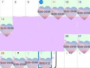 米子市皆生温泉のソープランド clubM -クラブエム- Mのつぶやき 予定画像