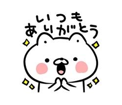 米子市皆生温泉のソープランド clubM -クラブエム-の写メ日記 昨日ありがとう画像