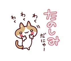 米子市皆生温泉のソープランドclubM -クラブエム-の写メ日記 出勤(*´ω`*)画像