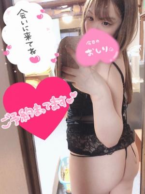 米子市皆生温泉のソープランド clubM -クラブエム-の写メ日記 ♡おはよ♡画像